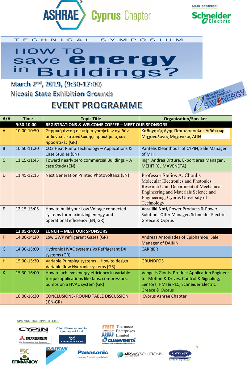ASHRAE EVENT PROGRAMME 2nd of Ma y 2019-web